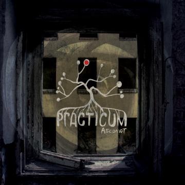 Practicum - Абсолют - скачать альбом одним файлом ...